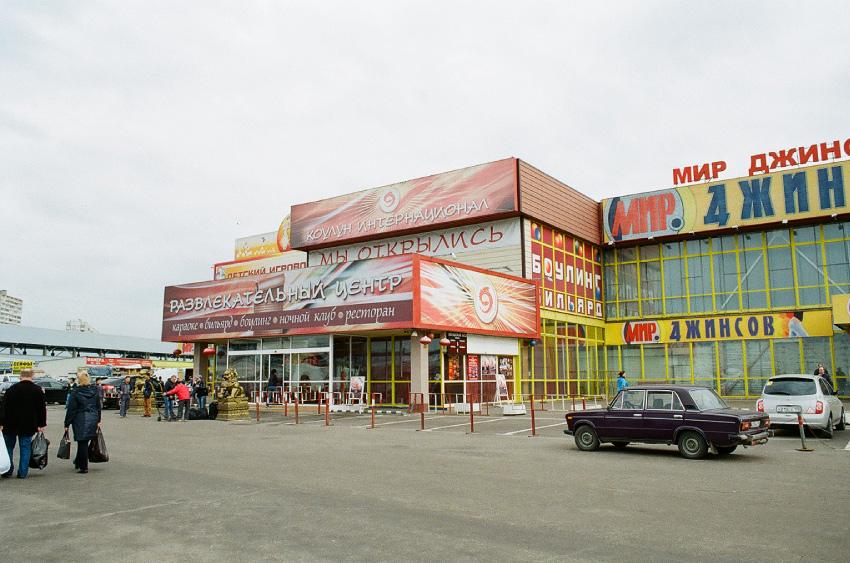 Предлагается торговый центр в люблино!