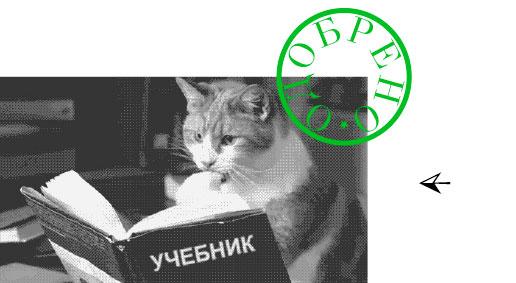 Экспертизу качества учебники
