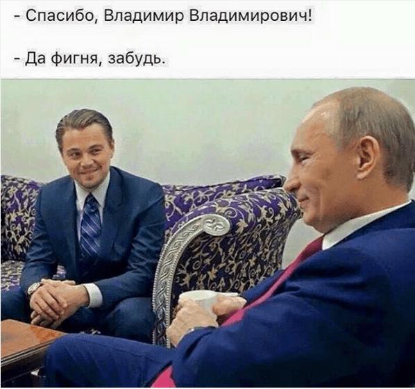 Инстаграм Министерства культуры соревнуется с ВОС в упоротости - ВОС